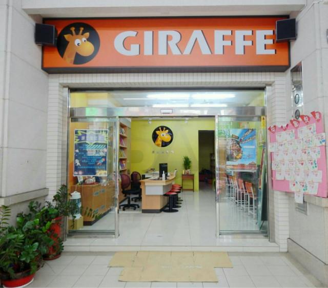 自強市場金店,台南市永康區正強街